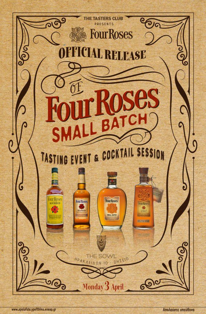 whiskey tasting bourbon four roses the tasters club ουισκι