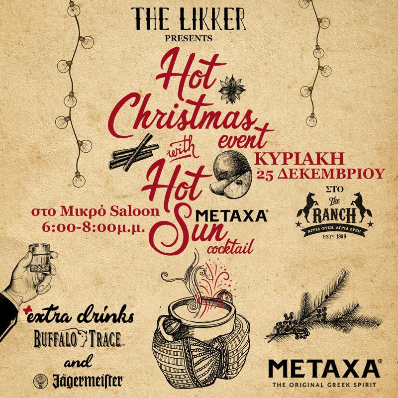 metaxa hot sun cocktail the ranch the tasters club