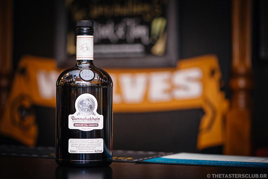 bunnahabhain whisky eirigh
