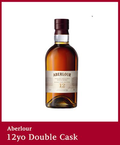 aberlour whisky single malt
