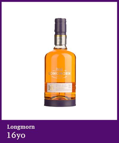 longmorn whisky single malt