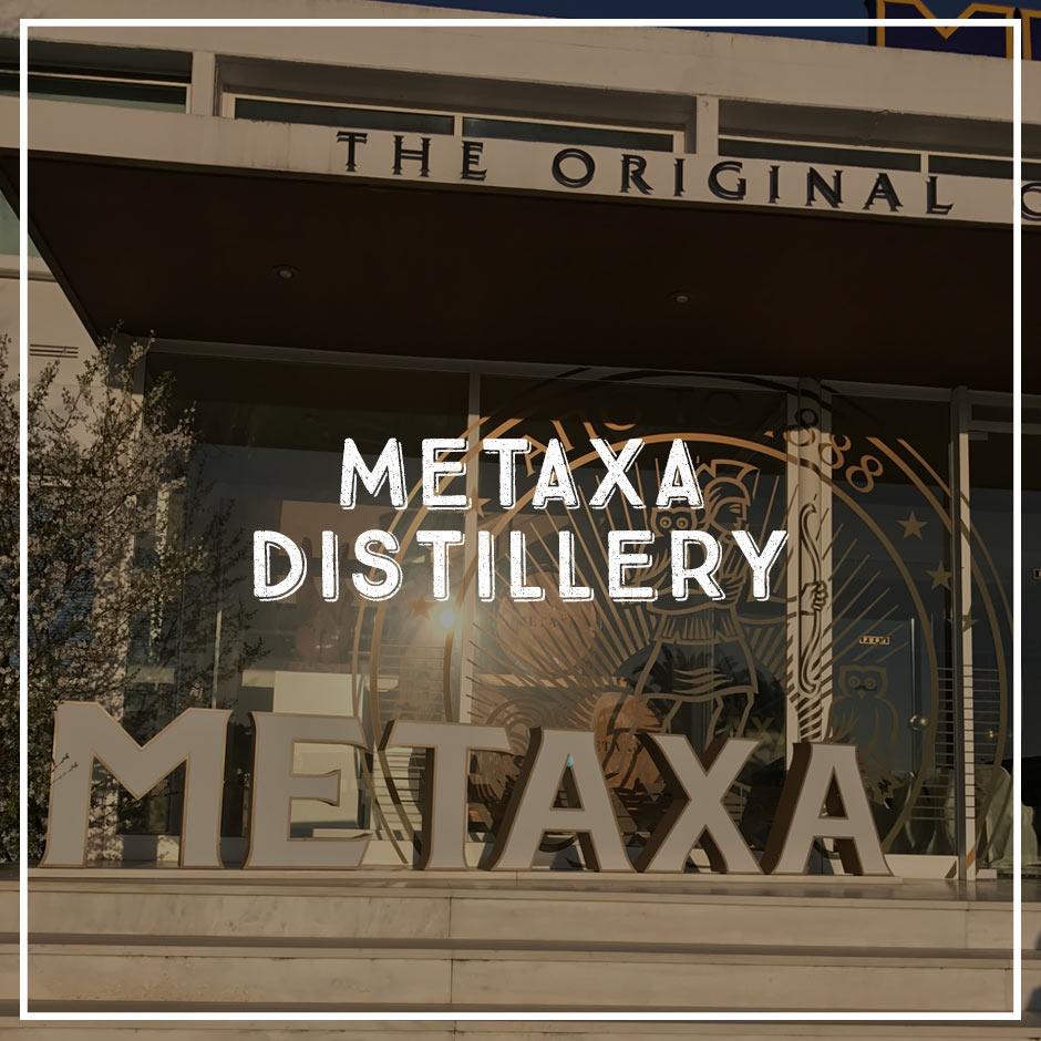 metaxa distillery