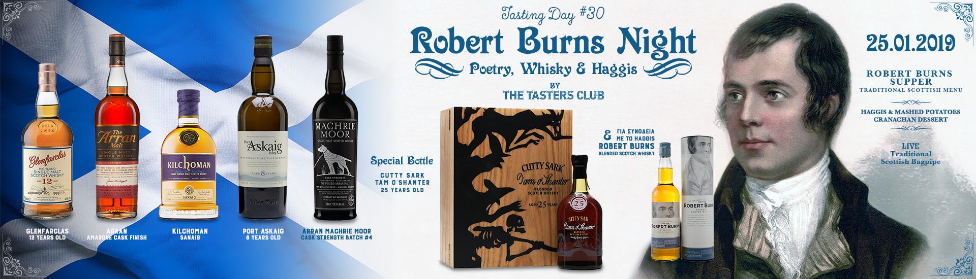 robert burns night the tasters club