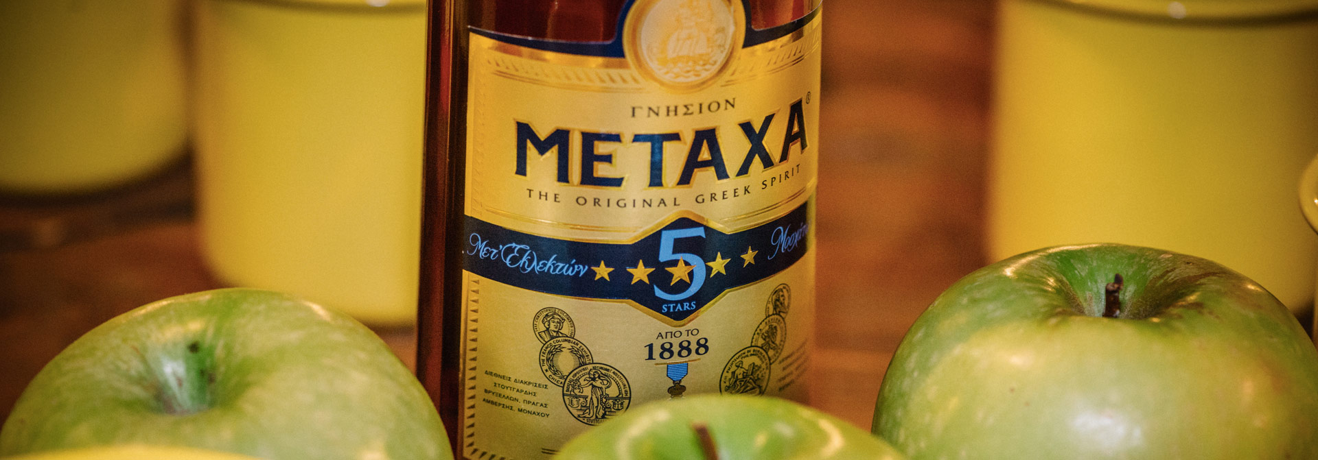 metaxa hot sun christmas cocktail