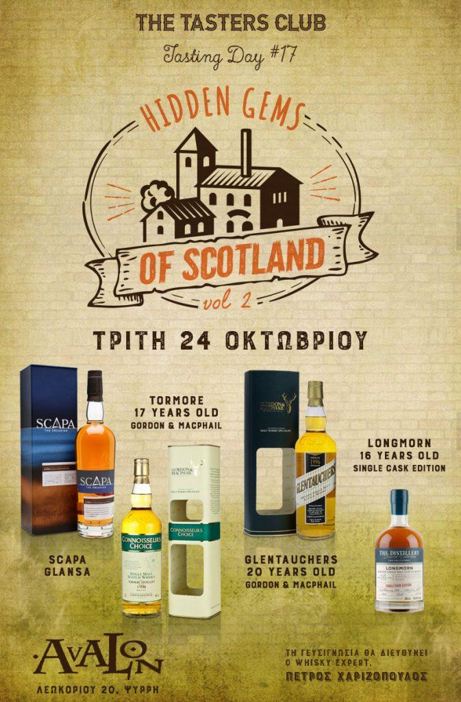 the tasters club whisky tasting Scapa Tormore Glentauchers Gordon & MacPhail Longmorn Avalon