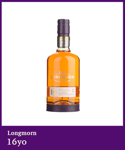 longmorn whisky single malt