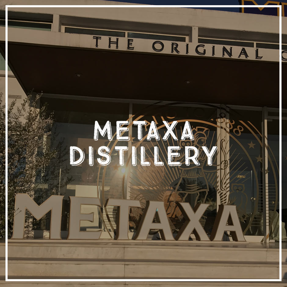 metaxa distillery