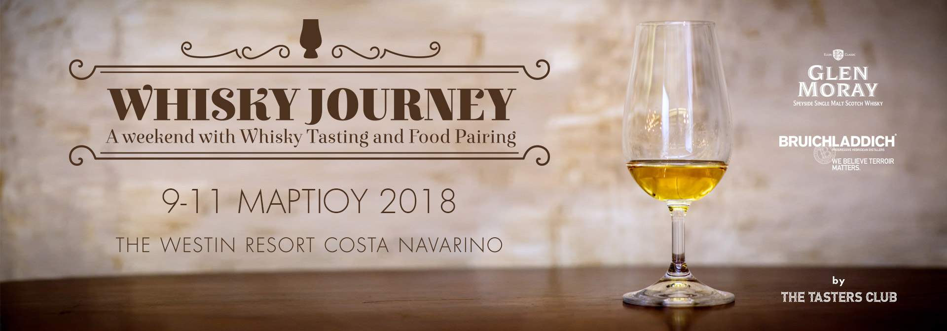 The Tasters Club Whisky Journey Costa Navarino 2018