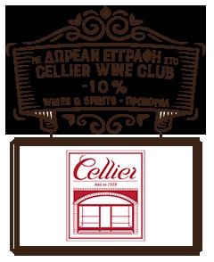 cava cellier