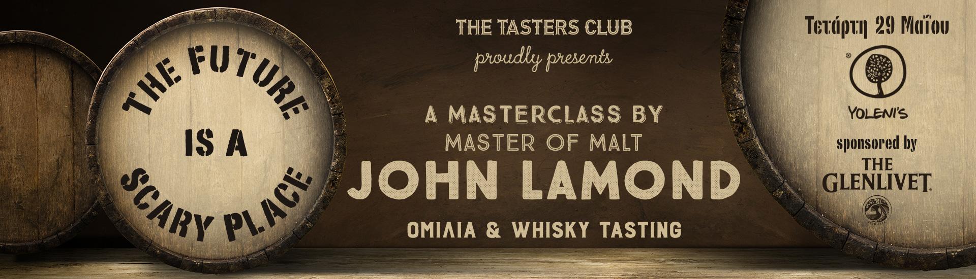 the tasters club John Lamond masterclass