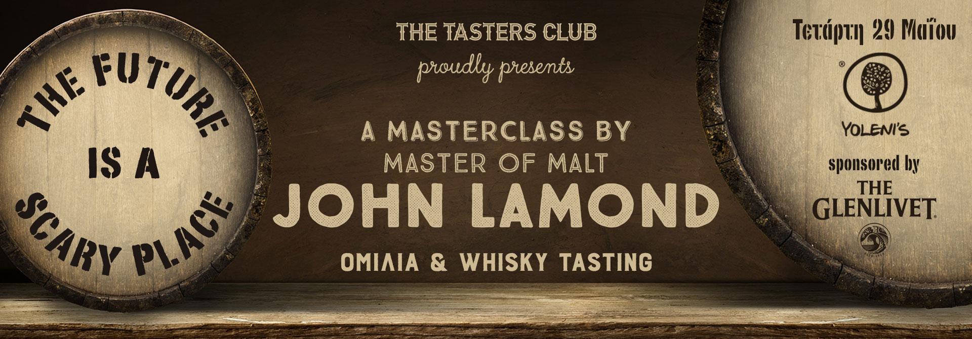 John Lamond masterclass yolenis Athens 2019 the tasters club