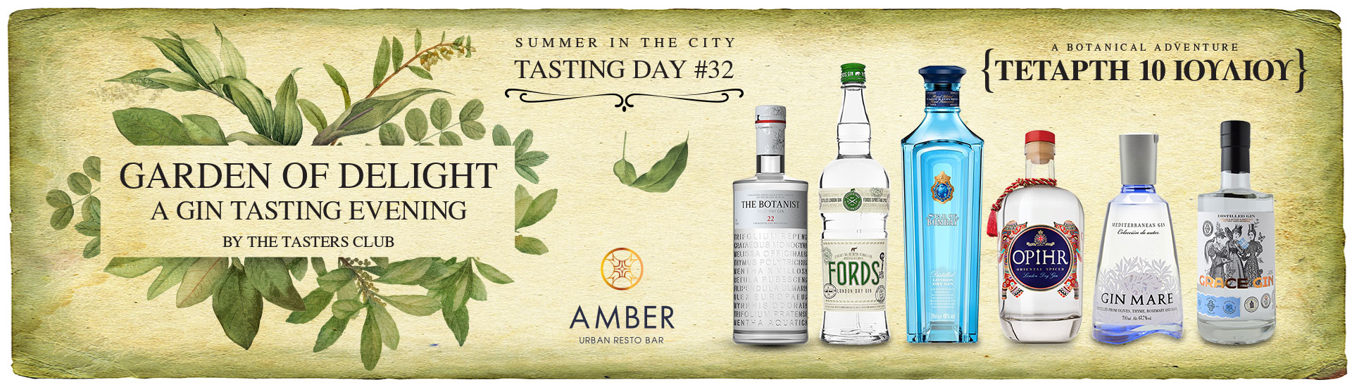 the tasters club gin tasting day