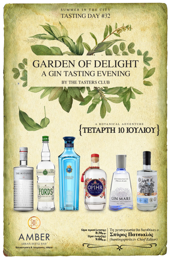 the tasters club gin tasting day The Botanist Fords Star of Bombay Opihr Gin Mare Grace Gin