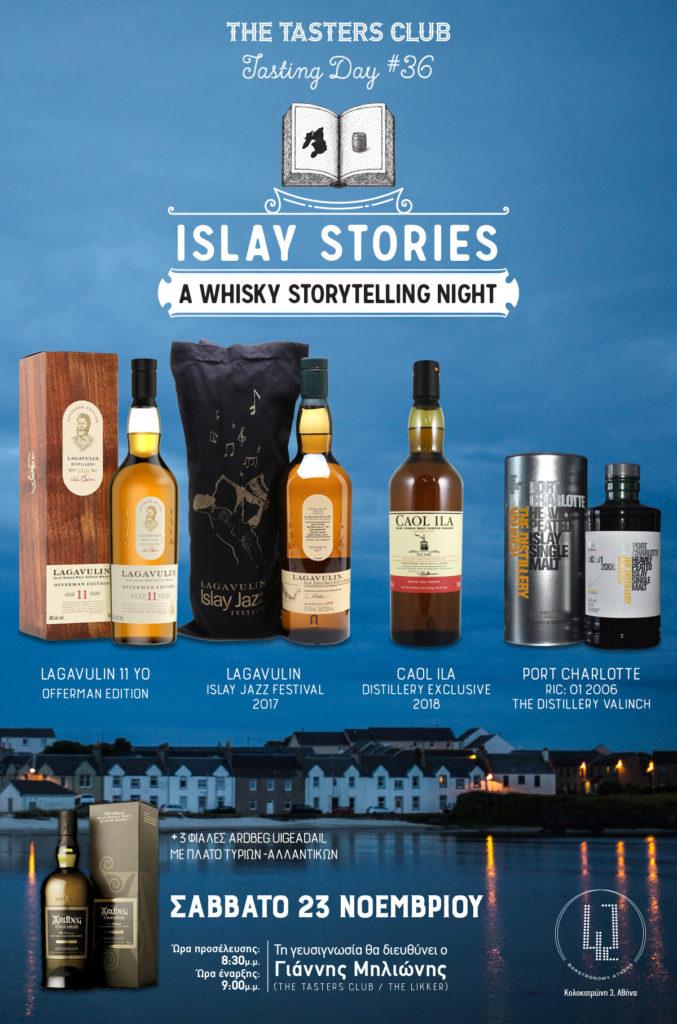 The Tasters Club Tasting Day 36 Islay whisky tasting