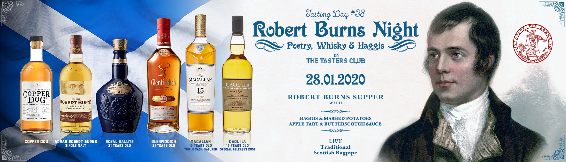 robert burns night 2020 the tasters club whisky tasting
