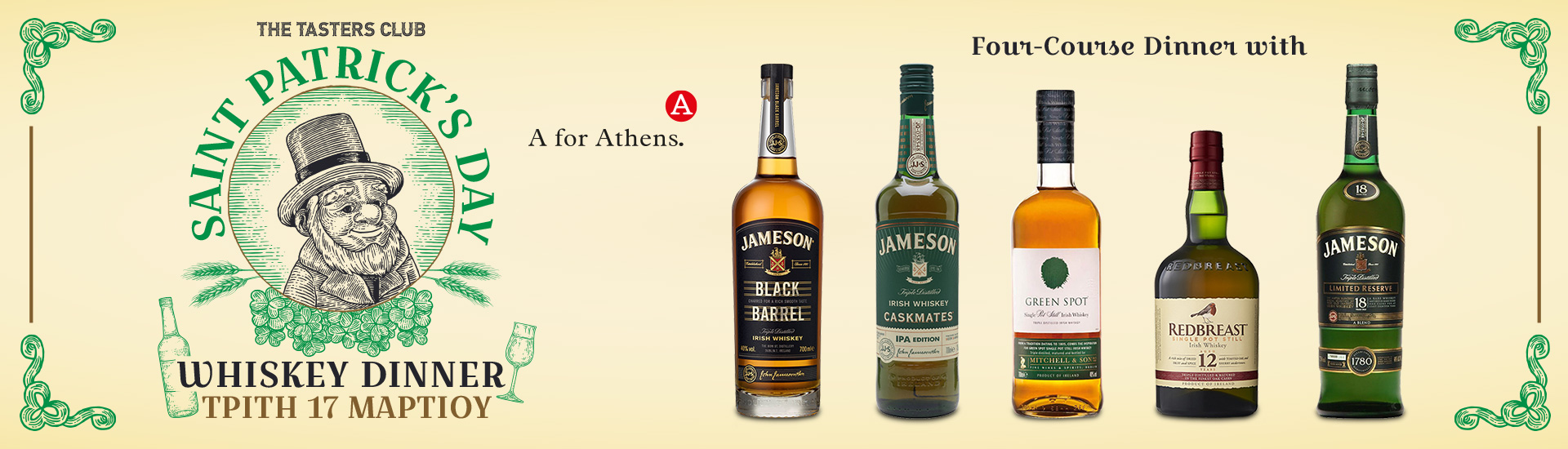Saint Patrick's whiskey dinner 2020 by The Tasters Club and A for Athens