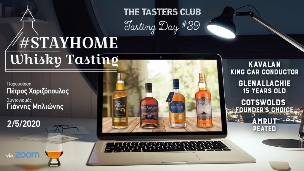 The Tasters Club Tasting Day 39 STAYHOME WHISKY TASTING