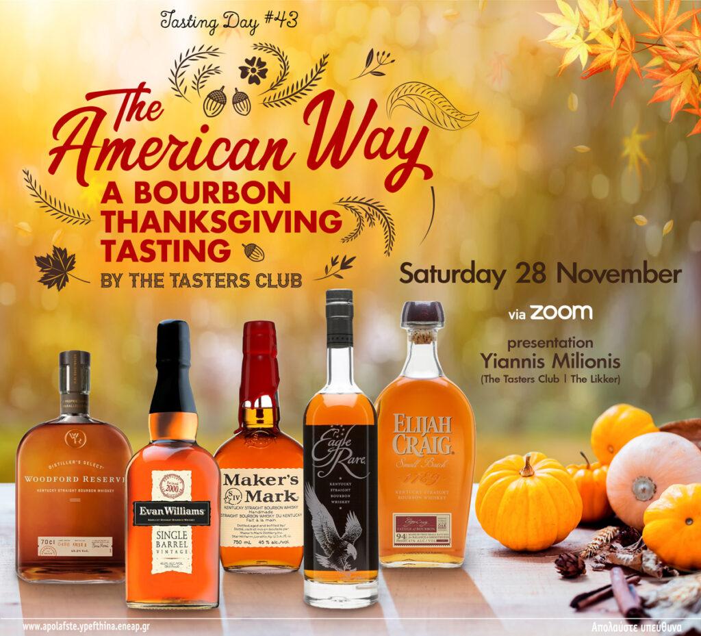 The Tasters Club Tasting Day #43 Bourbon whiskey tasting