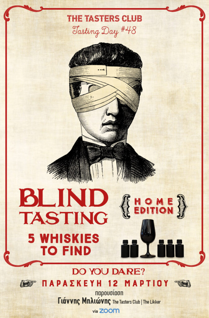 The Tasters Club Tasting Day 48 Blind Whisky Tasting Home Edition