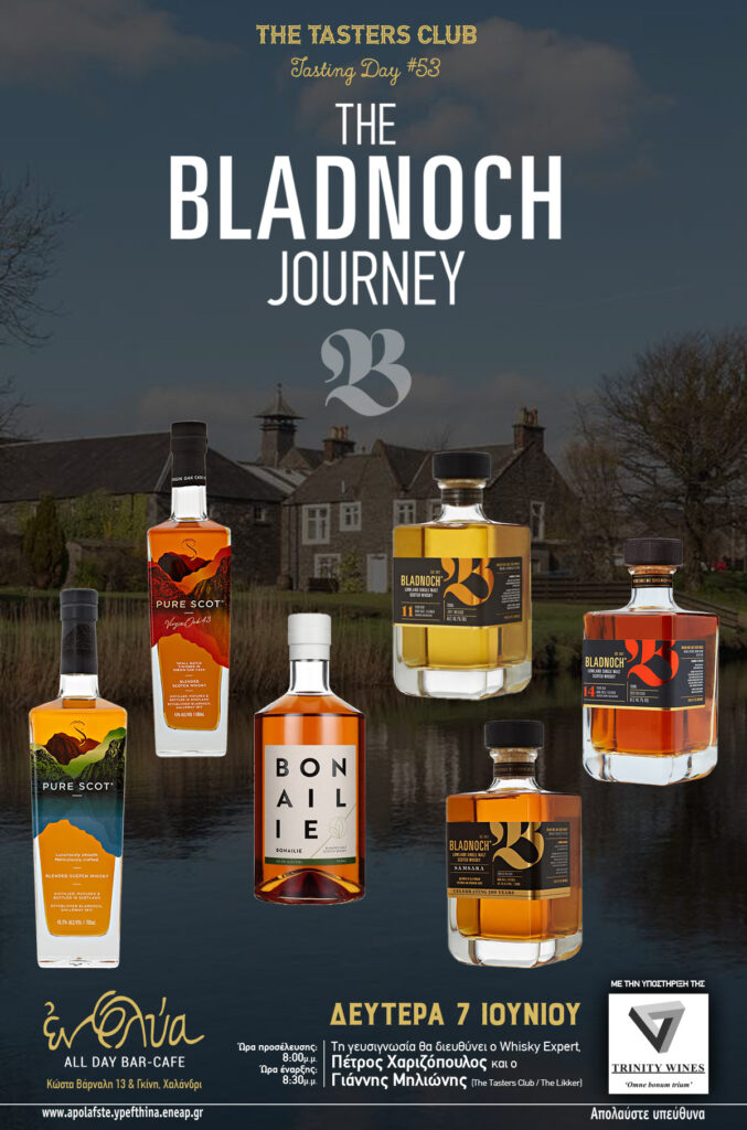 The Tasters Club Tasting Day 53 Blandoch whisky tasting En Flya bar
