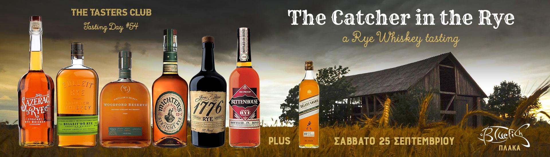 The Tasters Club rye whiskey tasting