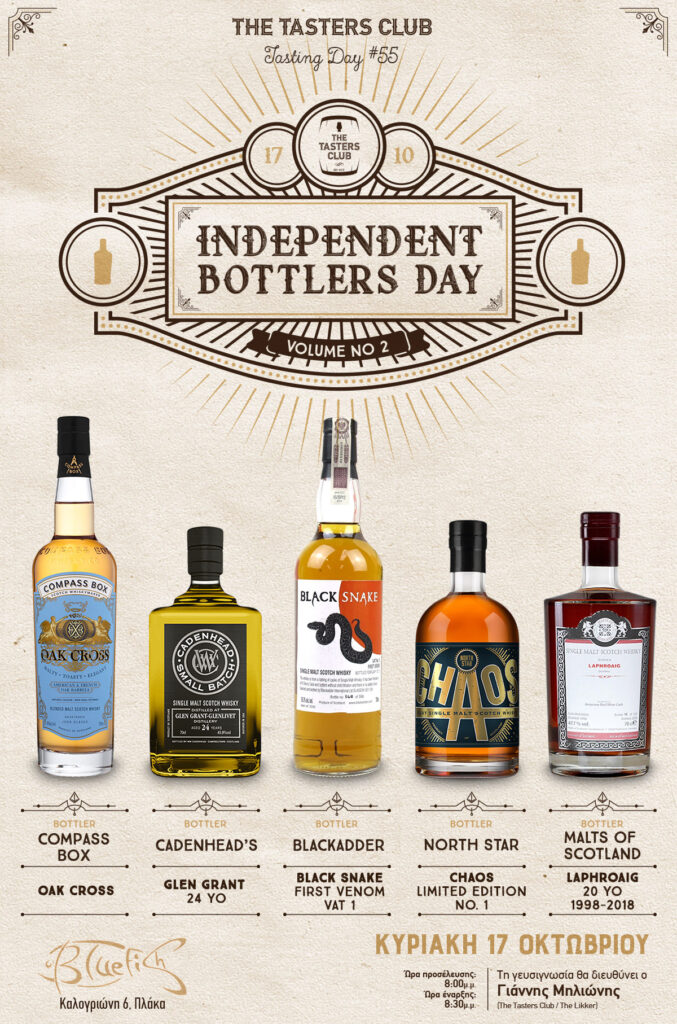 The Tasters Club Independent Bottlers whisky tasting
